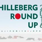 news_event_hilleberg_roundup_2016_info01_01