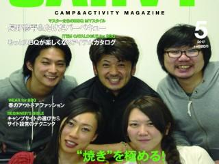 2017-05_HYOUSHI-new2